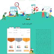 طراحی سایت ترجمه و تولید محتوا