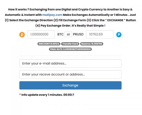 اسکریپت تبادل ارز دیجیتال