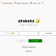 طراحی سایت خرید و فروش ارز دیجیتال آپادانا