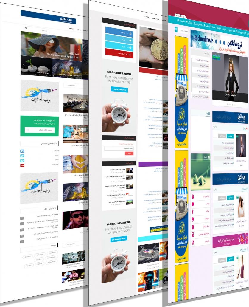 اسکریپت خبری | تفریحی وب آذین خبرساز